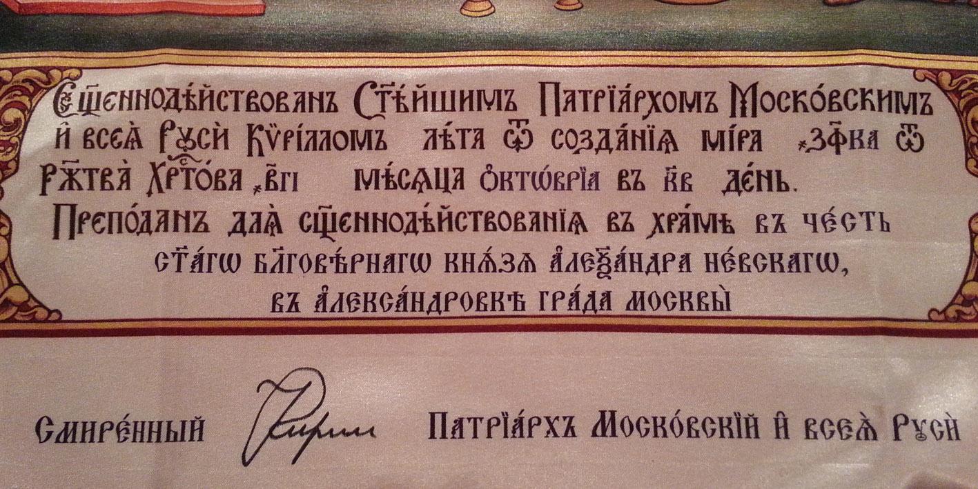 Миниатюра-на-сайт