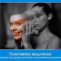Светлана Дикобаева